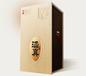 云南梅子酒盒定制设计精品酒盒定制批发厂家直销