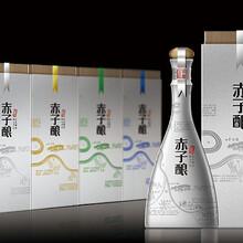 贵州高档白酒包装定制设计精品酒盒设计批发图片