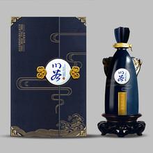贵州私人定制酒包装高档酒盒定制设计厂家直销图片
