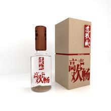 贵州高档白酒盒定制设计私人订制精品酒包装厂家直销图片