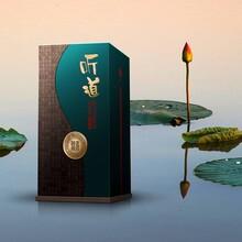 贵州白酒包装定制设计高端酒盒设计批发图片