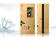 云南高档酒盒定制设计酒瓶酒包装设计批发厂家直销