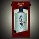 高档白酒盒定制设计云南精品酒包装设计批发厂家直销