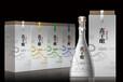厂家定制高档酒盒酒瓶酒包装酒瓶酒盒设计批发厂家直销