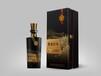 高档酒盒定制设计火速科技酒瓶酒盒设计批发厂家直销