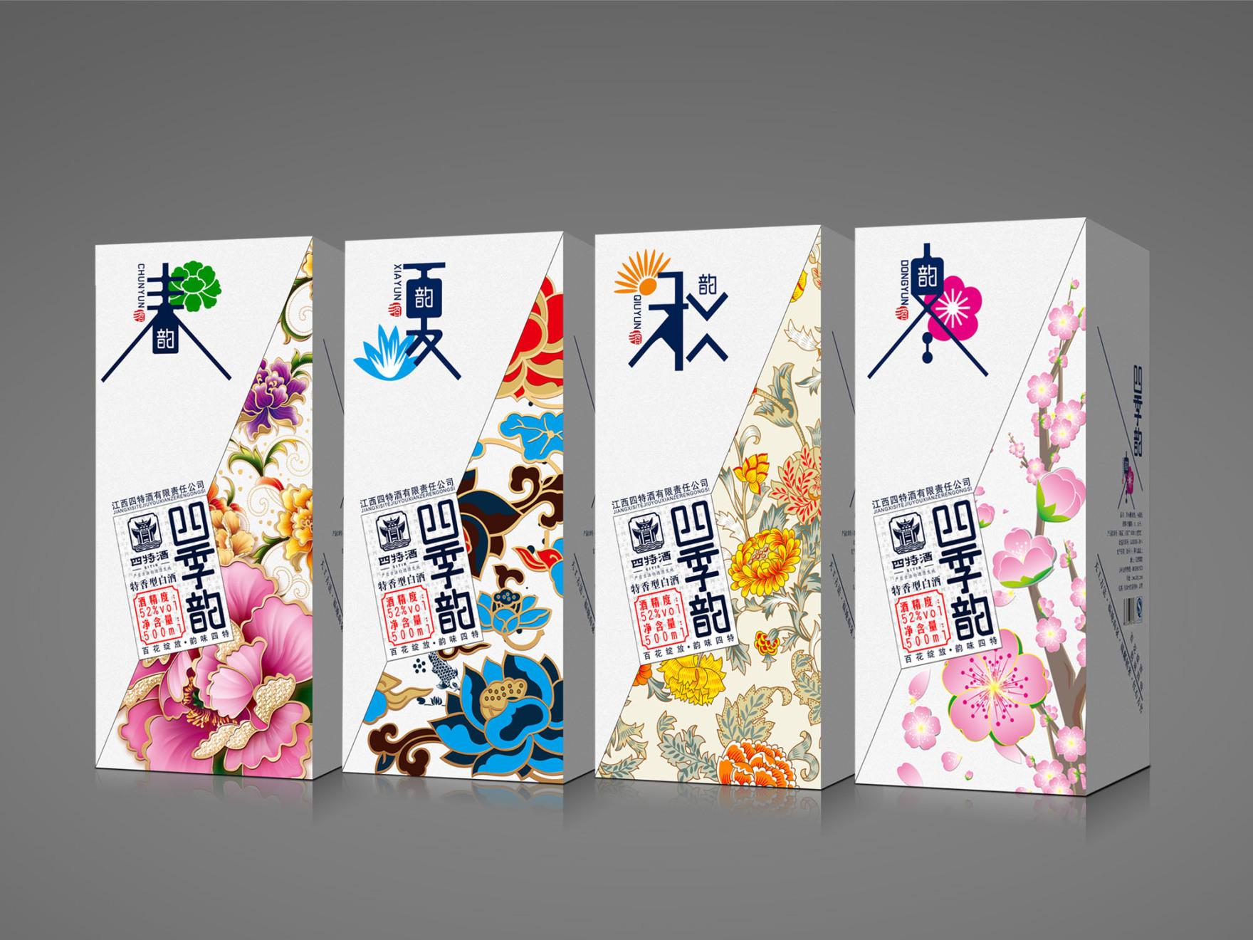 陕西高档酒包装定制设计纸质酒盒设计批发