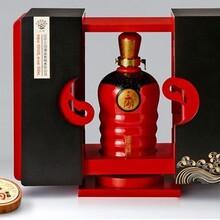 陕西高档酒盒定制设计酒瓶酒包装设计批发图片