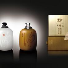 陕西定制高档白酒盒酒瓶酒包装精品酒盒设计批发图片