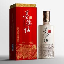 厂家定制高档酒盒酒包装定制设计精品酒盒厂家直销图片
