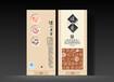 陕西高档酒盒设计批发单支纸质白酒盒定制设计厂家直销