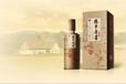 陕西私人订制高档酒盒精品酒盒酒瓶酒包装设计批发厂家直销