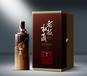 私人订制高档酒盒精品酒盒设计批发厂家直销