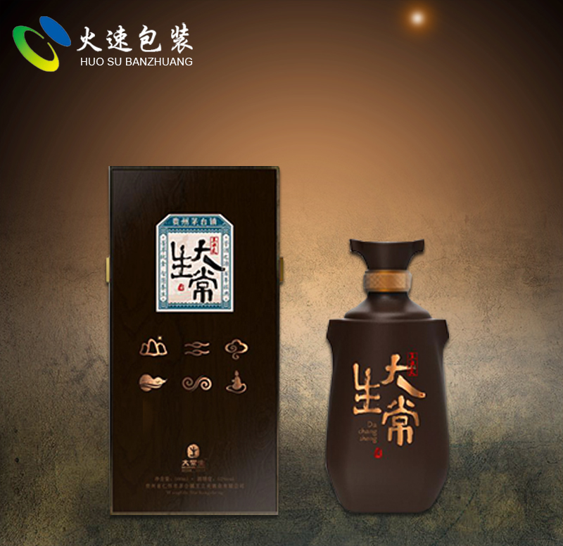 成都火速科技高档酒包装设计批发厂家直销