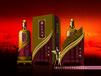 成都火速科技青藏高台精品酒包装设计批发厂家直销