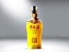 成都火速科技中南海酒包装设计批发厂家直销