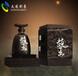 成都火速科技赵王酒酒包装设计批发厂家直销