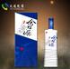 成都火速科技于福源酒包装设计批发厂家直销
