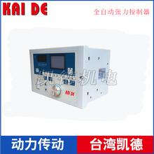 全自动张力控制器LTC图片