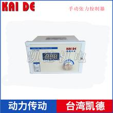 手动型张力控制器LTC图片