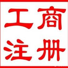 苏州企业会计服务代理记账公司审计纳税申报