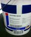 供应福斯gleitmo585K重型润滑脂,白色固体润滑剂