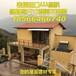 四川巴中合成樹脂瓦別墅屋頂裝飾材料民宿樹脂琉璃瓦1050mm