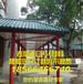 珠三角直銷優質ASA樹脂瓦防腐合成樹脂瓦不褪色琉璃瓦ASA合成塑料瓦