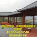 优质ASA合成树脂瓦别墅屋顶装饰琉璃瓦耐腐防火自洁性能高