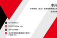转让北京股权备案壳已发产品已清盘