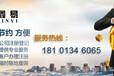 影视公司注册文化传媒公司注册广电许可证审批