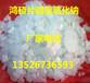 锦州氢氧化钠、片碱产品介绍