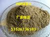 保定优质硅藻土、硅藻土厂家咨询价格
