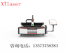 切割机,大型激光切割机厂家直销,品质保证