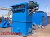 供应吉林粮食厂高效置布袋除尘器配件厂家