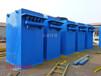 專業生產高凈化布袋除塵器機械設備