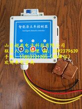 河南省渣土车控制器自卸车控制器电动篷布控制器泥头车篷布遥控盒