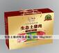 成都生态土猪肉包装盒,四川土特产包装盒生产厂家