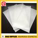 供应碳纤维预浸料用CCK双面离型纸