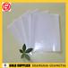 光太120G格拉辛单面硅油纸