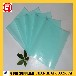 光太蓝色格拉辛硅油纸