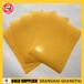 光太35g-120g姜黄格拉辛硅油纸
