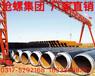 沧州沧螺集团有限公司主生产螺旋管、无缝钢管