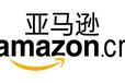 亚马逊跨境电商无货源店铺ERP系统招商