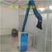 移动式焊接烟尘高效除废气净化器电焊焊气保焊废气处理设备