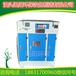 UV光解废气处理设备等离子光氧催化废气净化器除臭设备废环保箱