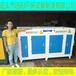 低温等离子UV光氧催化废气处理设备环保设备烤漆房废气处理