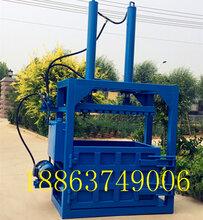 贵州废油漆桶液压打包机服装打捆机价格图片