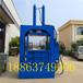 桂林废塑料袋液压打包机羽毛液压打包机厂家供应