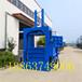 浙江纤维液压打包机废纸壳液压打包机厂家供应