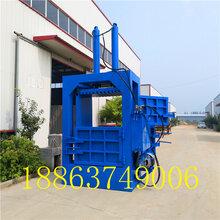 四川80吨立式液压打包机废铁丝液压打包机厂家图片